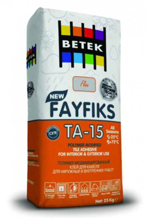 ფისოვანი ცემენტი BETEK FAYFIKS TA-15