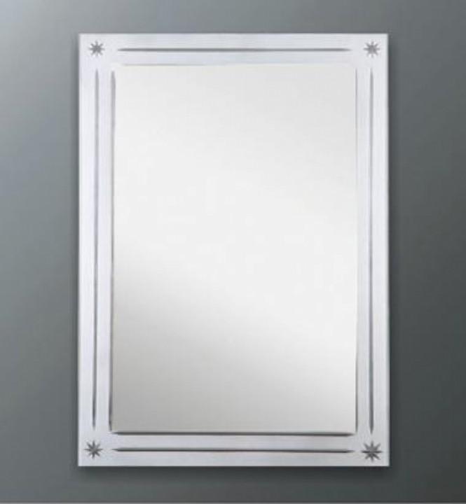 სარკე HB-01 700X500X4 მმ