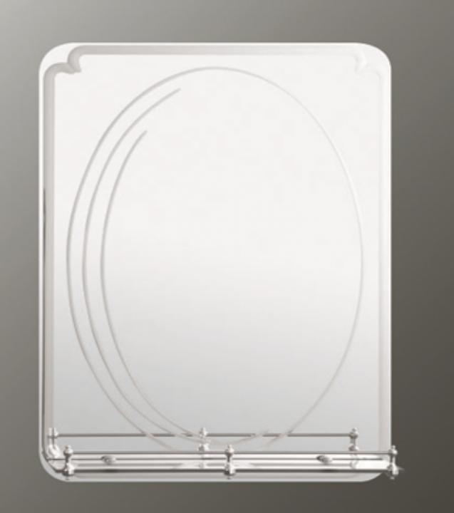 სარკე YH-1210 700X500X4 მმ